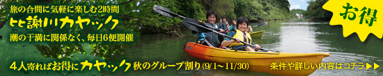 kayak_blog_bnr1